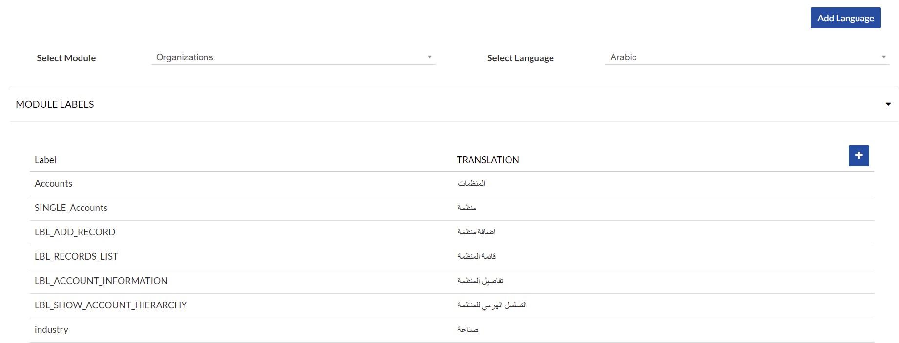 language-editor